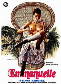 La Saga De Emmanuelle